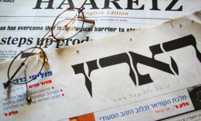 """הרב אליהו: """"אם לשמאל ולעיתון 'הארץ' היה מוסד כמו 'תקנה' בחורות לא היו מושפלות"""""""