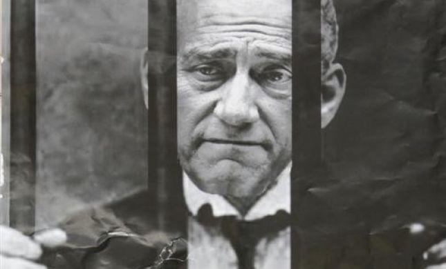 'מעצר תולי המודעות 'אולמרט WANTED' - פגיעה בחופש הביטוי'