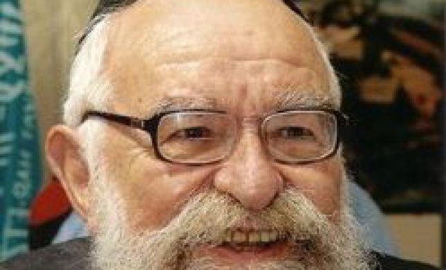 ברוך דיין האמת: הרב יהודה עמיטל נפטר