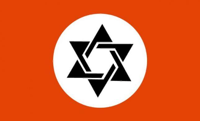 לקראת ט' באב מכללת שנקר מציגה: מתנחלים = נאצים