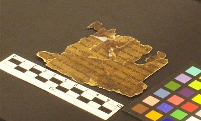 מגילות מדבר יהודה ייסרקו בצורה דיגיטלית ויעלו לרשת האינטרנט