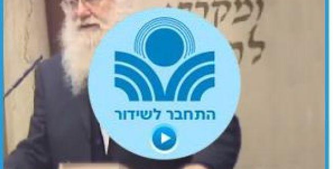 """פרס אגרסט לתרבות יהודית לשנת תשע""""א הוענק ל""""ערוץ מאיר"""""""