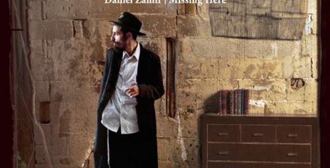 דניאל זמיר בהופעה: מה קורה כשענק ג'אז מארח שלוש מעצמות מוסיקה?