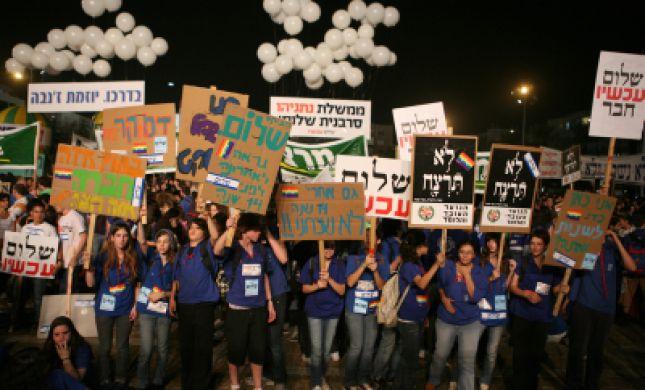 דעה: יום הזיכרון לזכר יצחק רבין נשחק בגלל כוהני דת השלום