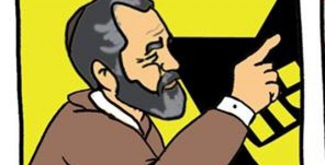 קומיקס על הרב כהנא ילמד ילדים את מורשתו