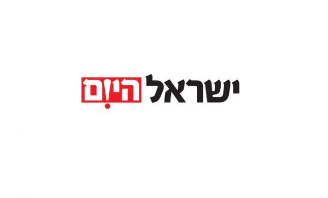 """אזהרה לציבור: יש לגנוז חלק מ""""ישראל היום"""" של היום"""