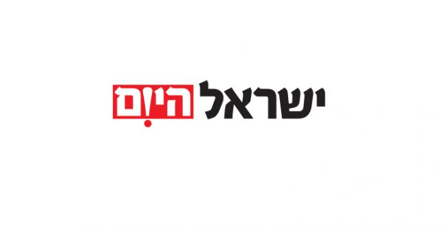 בלעדי ב'ישראל היום'? פורסם ב'סרוגים' לפני שנה וחצי