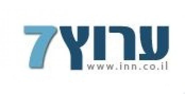 قناة سبعة ערוץ שבע יקים אתר אינטרנט בערבית