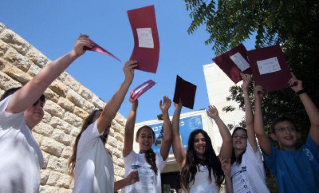 משרד החינוך שוקל לקצר ברבע את החופש הגדול