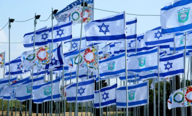 יחמוביץ' ניצחה: בנק הפועלים ירכוש רק דגלים מתוצרת הארץ