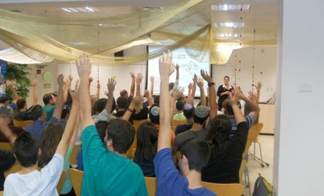 היי-טקיסטים למען הקהילה, יתנו שיעורי עזר לתלמידי תיכון