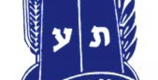 ספויילר: הודלף השם של השבט החדש בבני עקיבא