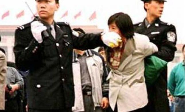 הסינים משקיעים מיליארדים לרדוף את מתרגלי הפאלון גונג