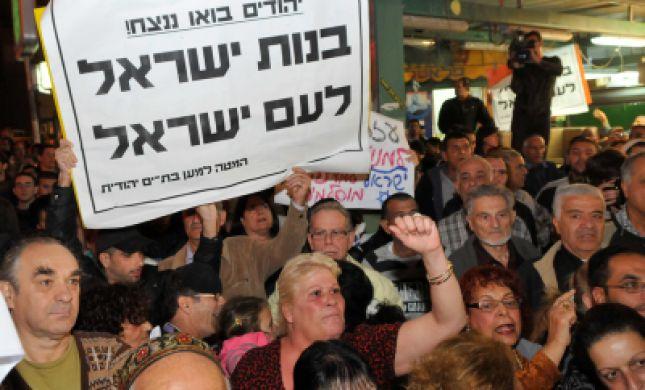 """מכתב הרבניות: """"בנות ישראל אל תצאו ואל תעבדו עם ערבים"""""""