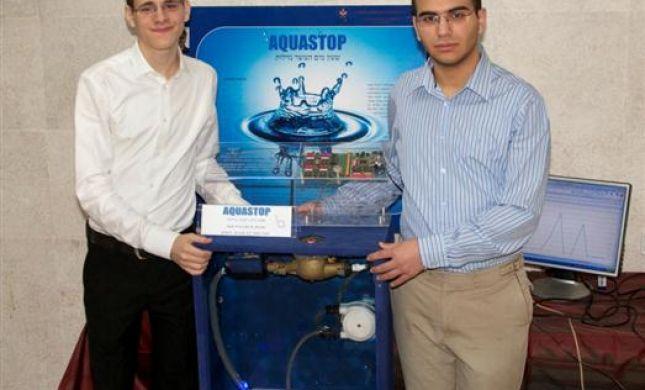 """שני תיכוניסטים מ""""מכון לב"""" פיתחו חיישן חכם לחיסכון במים"""