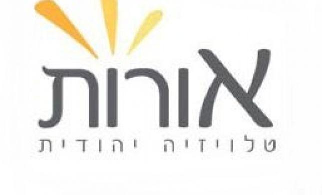 YNET ו'ראש יהודי' מקימים ערוץ יהדות ברוח הרב קוק
