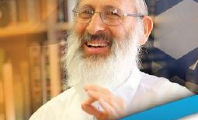 הרב אבינר: כבוד לנשים - כן, תפקיד רשמי בהנהגה - לא