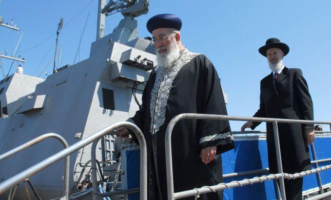 הרבנים הראשיים לקראת פרשת שמות: ההפלות - מגיפה