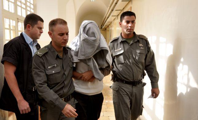 כסף או כלא: מה עונשם של עברייני אונס על פי ההלכה?
