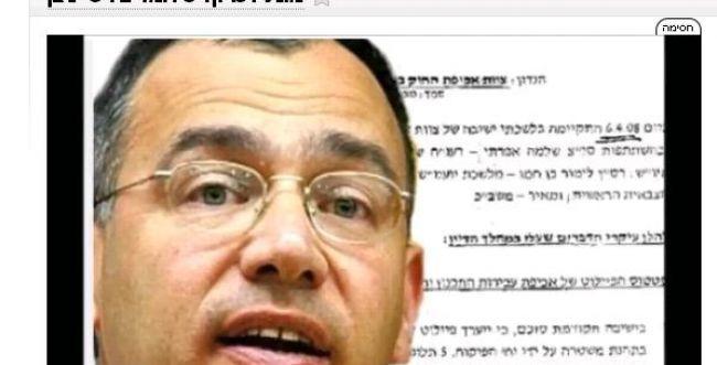 כתב אישום נגד מפיץ הסרטון הקורא לרצח שי ניצן