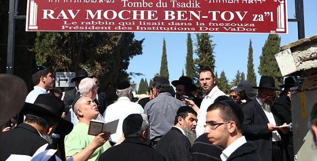 מאות באו למחות על הפגיעה בציונו של הרב משה בן טוב