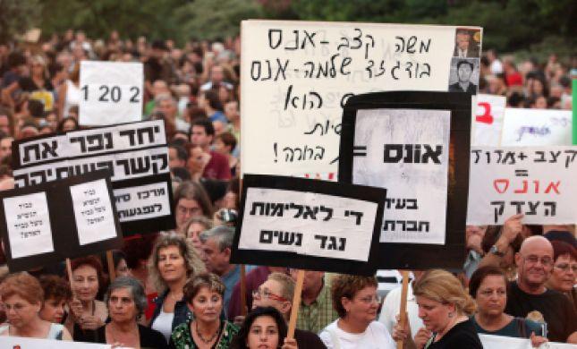 איסור גילוי עריות תקף גם בתוך הקהילה הדתית
