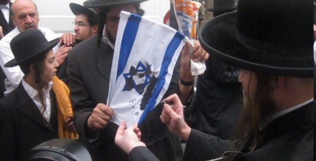 כך נמנעה שריפת דגל ישראל ב'כיכר השבת' בירושלים