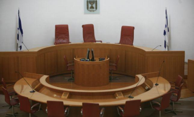 הצעת חוק: שופטי העליון ייבחרו על ידי הציבור