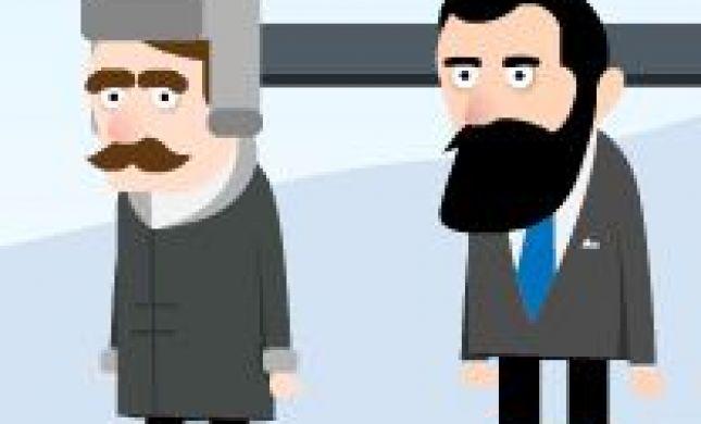 ציונות חילונית: הרצל הפך למשחק בפייסבוק