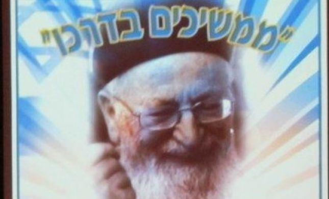 """תמונות מהעצרת במלאות שנה לפטירת הרב מרדכי אליהו זצ""""ל"""