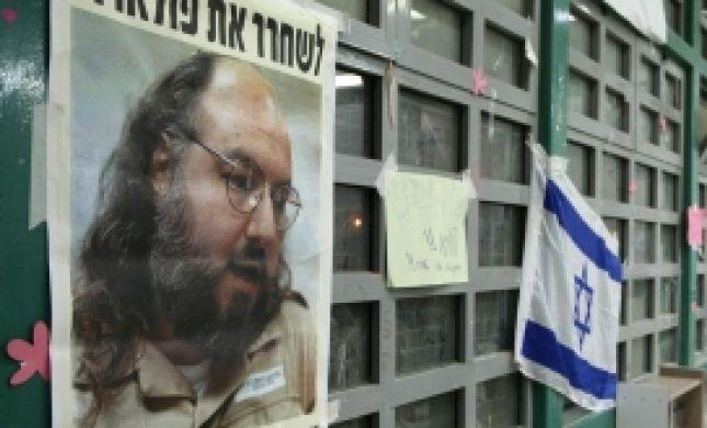 """ישראל לארה""""ב: תנו לפולארד להשתתף בהלווית אביו"""