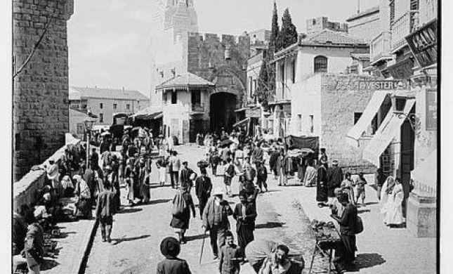 כמה זמן הפלסטינים נמצאים בארץ ישראל? תתפלאו