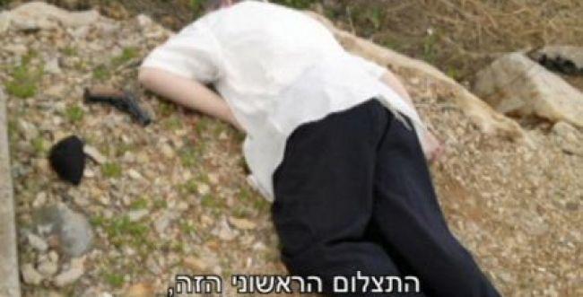 הרב משה טלבי נרצח? התחקיר המלא של '360'