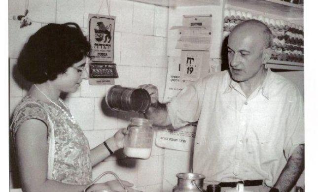 תמונות נוסטלגיות: כך נראה החלב לפני 50 שנה