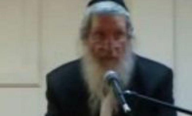 הרב דב שטיין: הגבר הוא לא רכוש בלעדי של אשתו