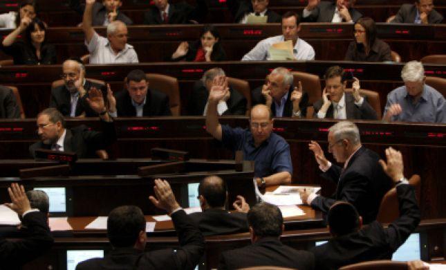 היום בכנסת: חוק החרם עולה לקריאה שניה ושלישית