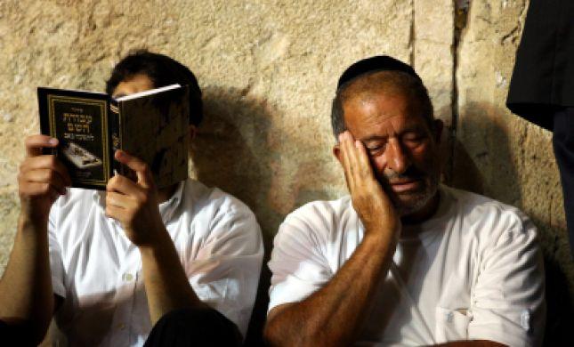 מתאבלים על החורבן: דיני ראש חודש אב ותשעת הימים