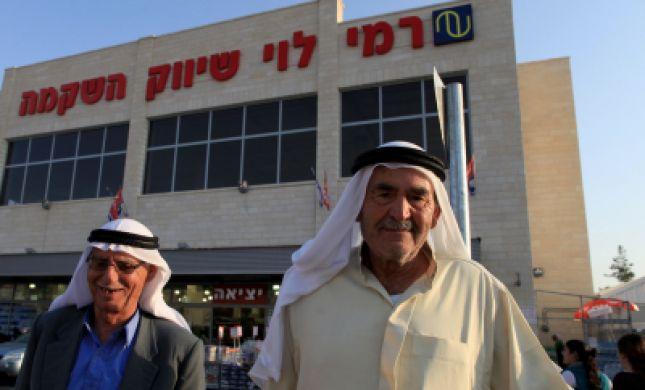 ב'רמי לוי' יפרידו בין האורזים הערבים לקופאיות היהודיות