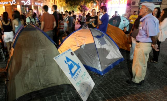 צעירי הציונות הדתית מצטרפים למאהל המחאה בירושלים