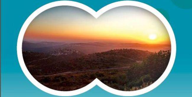 """להביא חצי מיליון מבקרים ישראלים ליש""""ע תוך 5 שנים"""