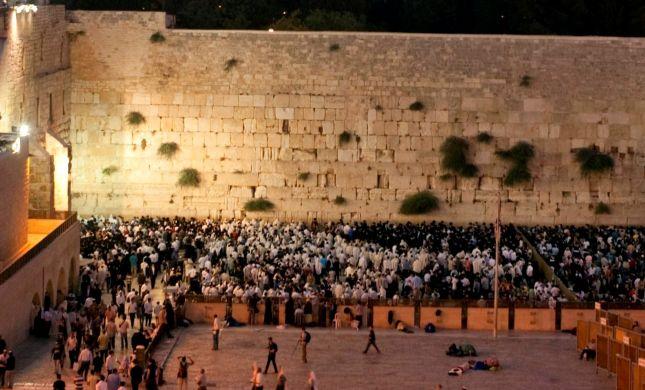 יום חורבן המקדש: שידור חי מרחבת הכותל המערבי