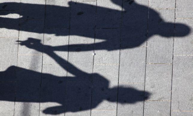 נישואין בין גבר ואישה חד מיניים: פתרון לא הוגן