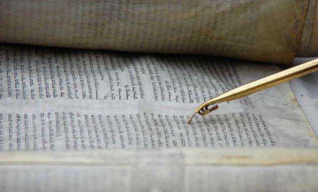 פרשת נצבים וילך: משה רבנו מראה כיצד מתנהג מחנך