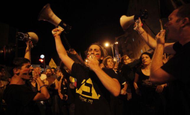 דיור בר הפגנה: למה לא הלכתי להפגין במוצאי שבת?