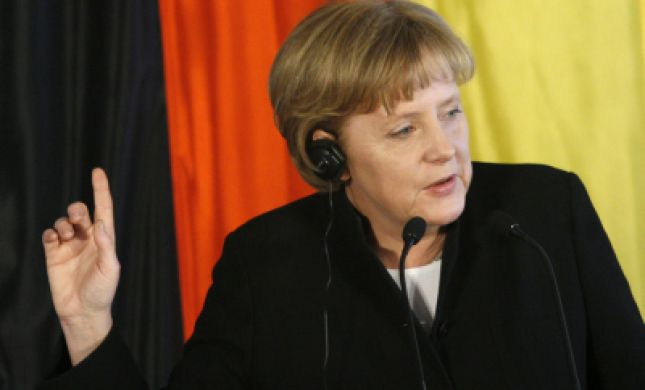 גרמניה הודיעה כי תאסור התקהלות של מעל 2 אנשים