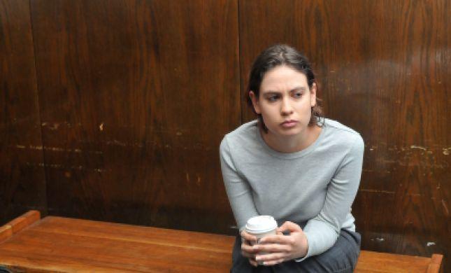 בית המשפט גזר ארבע וחצי שנות מאסר על ענת קם