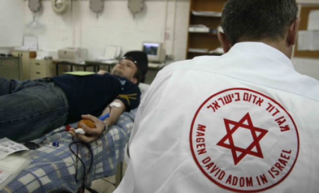 """חרם מתיישבים: """"לא רוצים לתרום דם דרך מד""""א"""""""