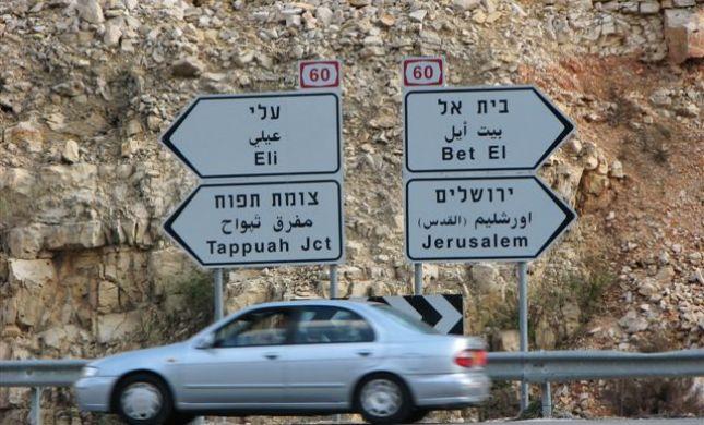 ישובים ודרכים במקרא: למה הלך אברהם אבינו דווקא לנגב?