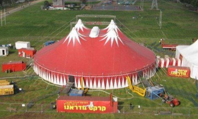 עיריית גבעת שמואל סילקה מופע קרקס המיועד לדתיים