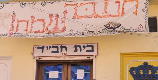 """רבני שכונת גבעת מרדכי: לא להכנס לבית הכנסת של חב""""ד"""